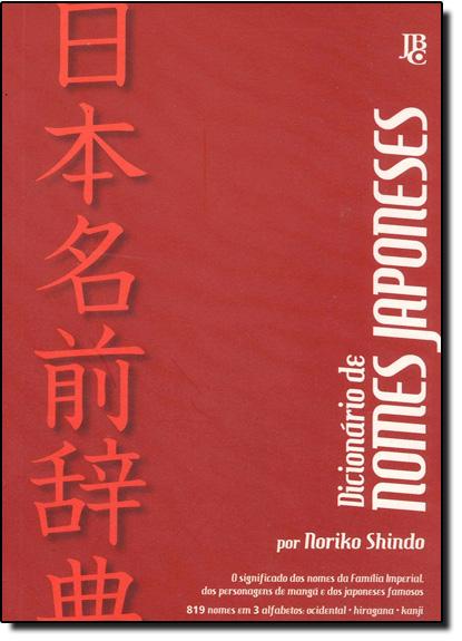Dicionário de Nomes Japoneses, livro de Noriko Shindo