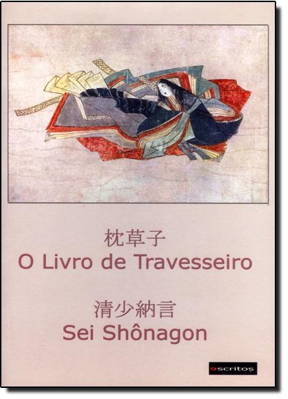 Livro de Travesseiro, O, livro de Sei Shonagon