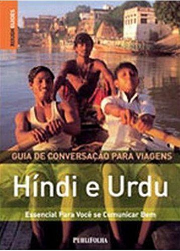 Estudos de Direito do Trabalho - Volume I, livro de Maria do Rosário Palma Ramalho