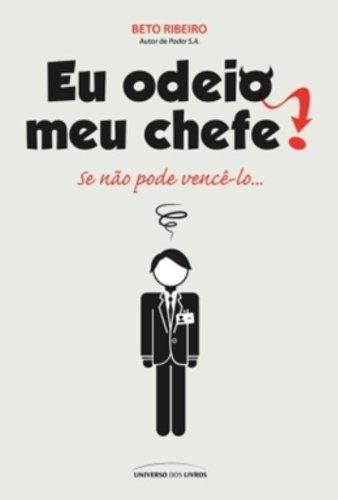 Manual de Processo Administrativo, livro de Mário Aroso de Almeida