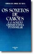 Os Sonetos de Camões e o Soneto Quinhentista Peninsular, livro de Jorge de Sena