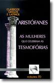 As Mulheres que Celebram as Tesmofórias, livro de Aristófanes