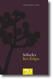 Rei Édipo, livro de Sófocles